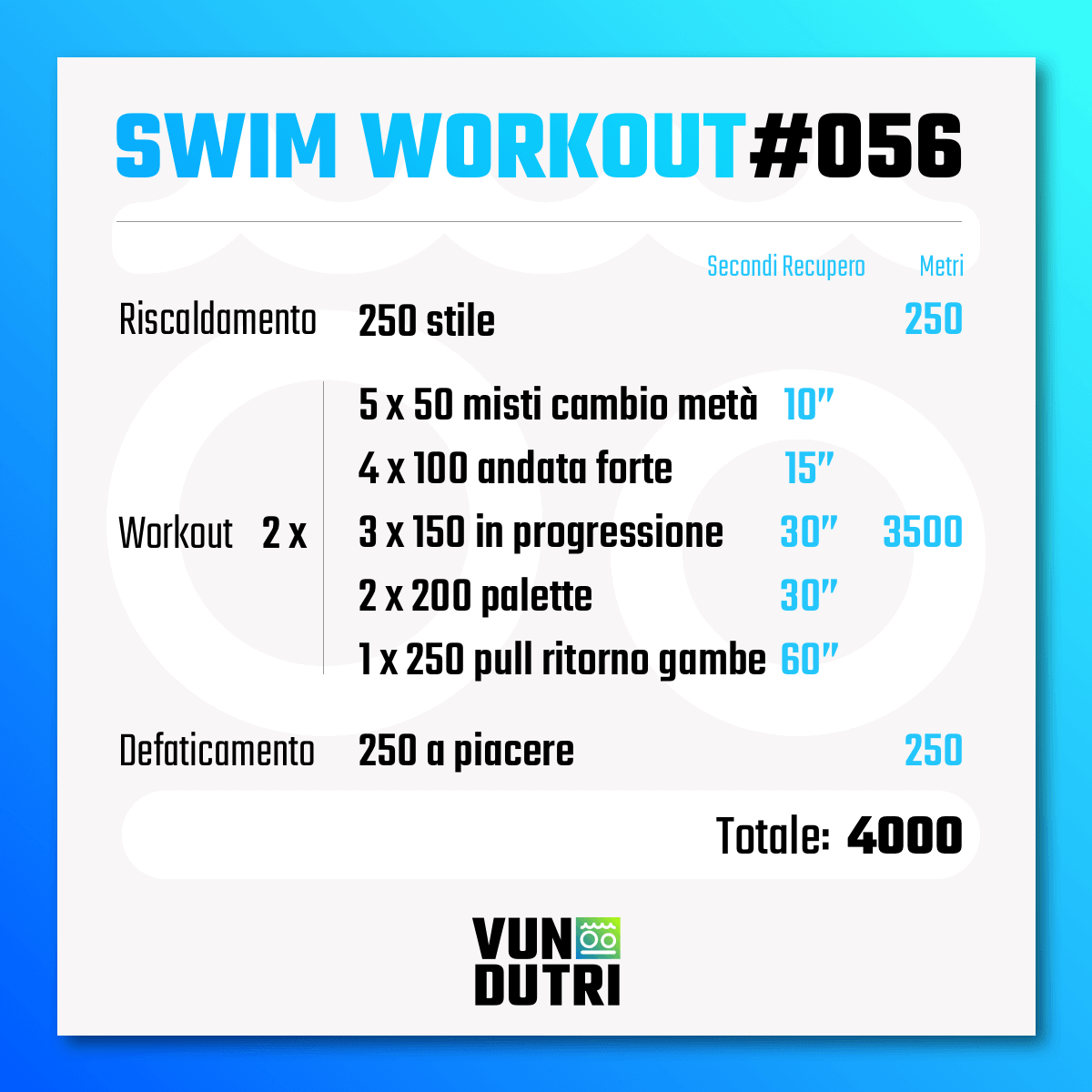 Swim workout 056